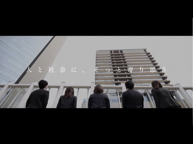 【HUMAN GROUP 新卒採用2021】ダイジェストムービー