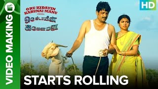 Heres the first making video of OruKidayinKarunaiManu featuring an auspicious start with
