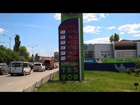 Der Preis 92 das Benzin ukraina heute