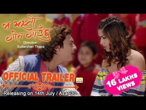 Nepali Movie Ma Yesto Geet Gauchhu Trailer