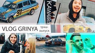 Как Кавабата искал водку в Сибири и микроволновка для дрифта | WDB 2019