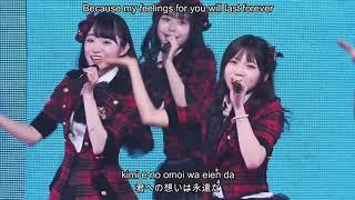 AKB48 - Sustainable   AKB48 サステナブル   Lyrics   歌詞 (KAN/ROM/ENG)
