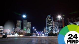 Самая молодая столица мира: Астана празднует 20-летие - МИР 24