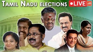 today election news live tamil sun tv - TH-Clip
