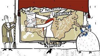 Гора самоцветов - Потемкинские деревни (Potemkin villages) Крымская сказка.