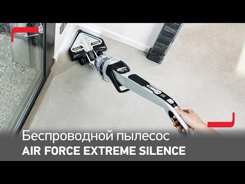 Беспроводной пылесос TEFAL AIR FORCE HANDSTICK EXTREME SILENCE TY8971RO