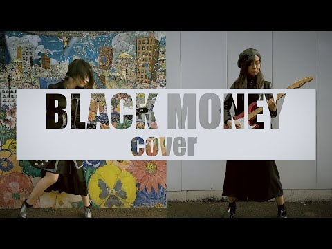 ERY vs miko - BLACK MONEY (GLAY Cover)
