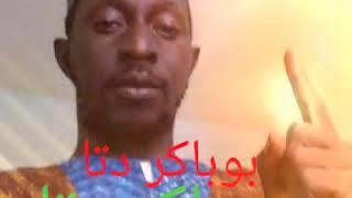 Gambia .... Boubacar Diatta