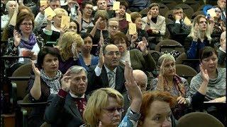 В НовГУ был избран новый состав ученого совета