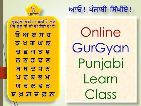 Online - Learn Punjabi free Class by Ram Singh Chehlan 001