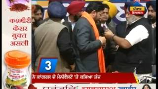 Captain Amrinder Singh Met Rahul Gandhi In Delhi Today