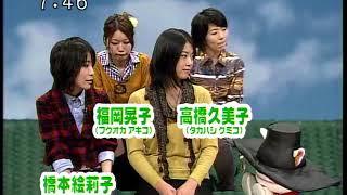 sakusaku③20071029~1102チャットモンチー