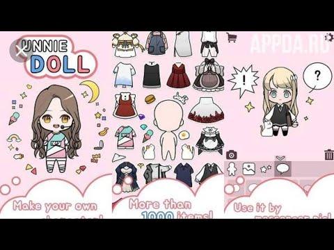 UNNIE DOLL/Игра одень куклу