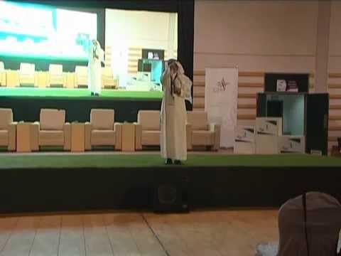 د خالد الراجحي - عندك حلول ، فعالية كمل فالفشل خطوة للنجاح
