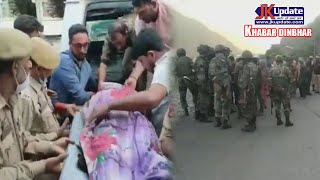 Top 30 news of Jammu Kashmir Khabar Dinbhar 16 Oct 2021