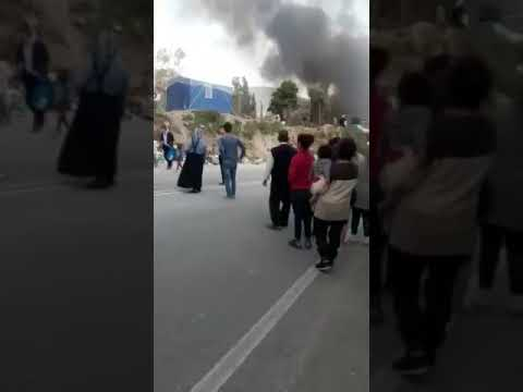 Footage of the fire at Samos refugee camp, Greece, in May 2020