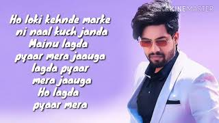 photo singga lyrics video - TH-Clip