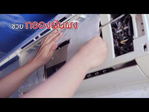 แผ่นดักจับสิ่งแปลกปลอมในอากาศฟิลทรีตท์ 3M รุ่น XN002017764 ขนาด 15 x 96 นิ้ว สีขาว