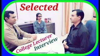 English #Lecturer Interview : #Teacher Interview