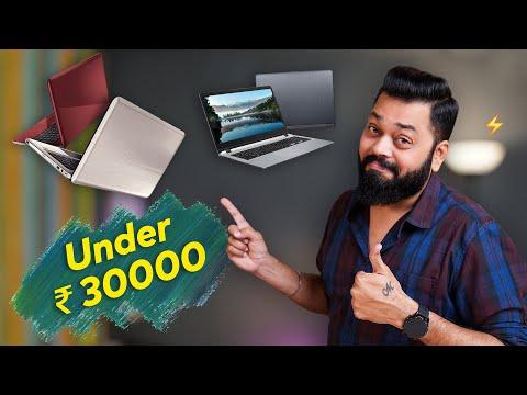 TOP 5 BEST LAPTOPS UNDER 30000 ⚡⚡⚡ Best Budget Laptops To Buy In 2019