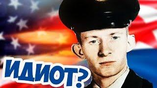 Зачем Американский Солдат Сбежал в КНДР?