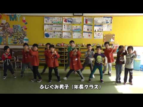 Furanomidori Kindergarten