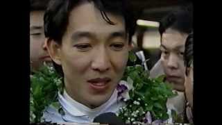 1993年有馬記念トウカイテイオー奇跡の復活