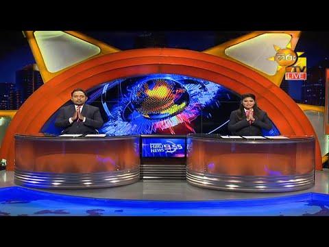 Hiru News 9.55 PM | 2020-09-19