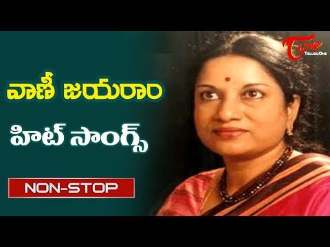 Melody Singer Vani Jayaram Hits | Telugu Movie Songs Jukebox | Old telugu Songs