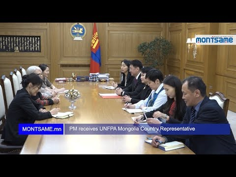 PM receives UNFPA Mongolia Country Representative
