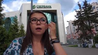 Ипотека Сбербанка 7,4-8%. Информация из банка.