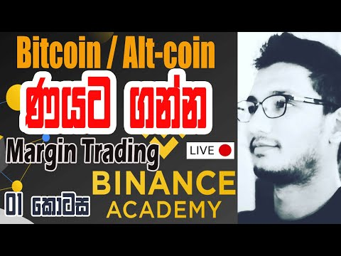 Top brokers forex bitcoin