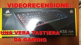 corsair k55 rgb gaming keyboard unboxing - मुफ्त