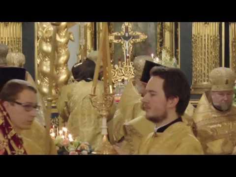 Причащение в церкви перед венчанием
