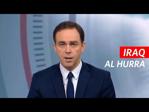 Iraq Saif interview: Al Hurra News