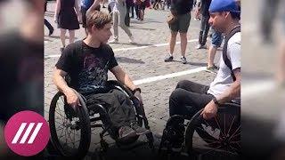 Болельщик из США подарил российскому фанату инвалидное кресло за $10 тысяч