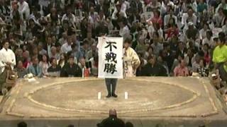 大相撲夏場所2017年12日目:日馬富士ー貴ノ岩