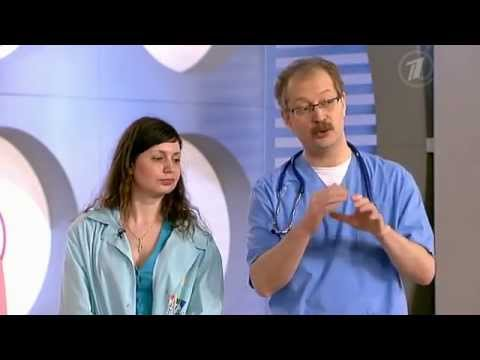 Лечение простатита по протоколу