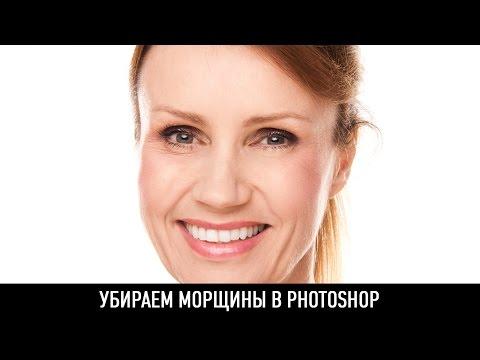 Косметический уход за кожей лица отзывы