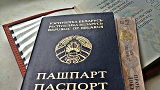 Як беларусам жывецца за мяжой / Форум | Как живется белорусским эмигрантам
