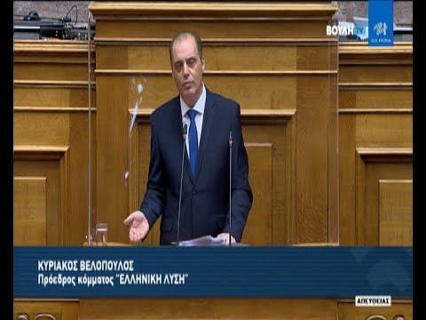 Κυρ. Βελόπουλος: Το πολιτικό σύστημα είναι κατώτερο των περιστάσεων