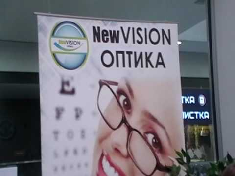 Старый способ восстановление зрения