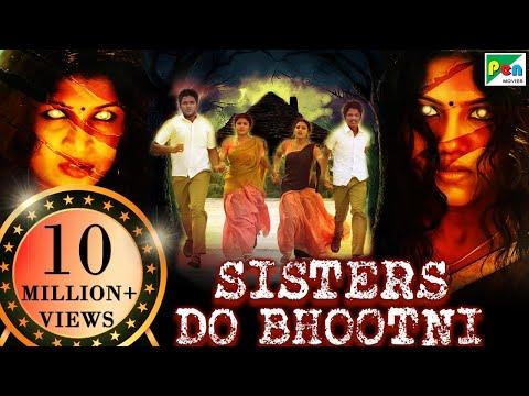 Sisters Do Bhootni (Kamara Kattu) New Released Full Hindi Dubbed Movie 2020 | ManishaRakshaYuvan