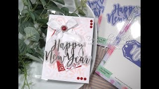 Card Making Magic - Tags & Sentiments