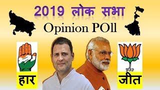 Latest Rajasthan Loksabha Election opinion poll 2019 - A- Space