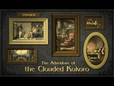 [SUBBED] Dai Gyakuten Saiban ~ The Adventure of the Clouded Kokoro - Trial, Day 1 (4/14)