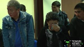 В ВКО огласили приговор убийцам районного акима