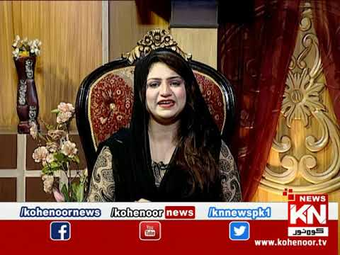 Istakhara 11 August 2020 | Kohenoor News Pakistan