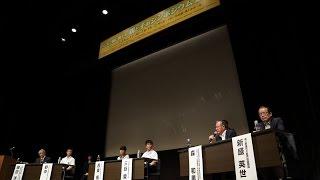 2016.07.21ハンセン病に関する「親と子のシンポジウム」高松会場②パネルディスカッション