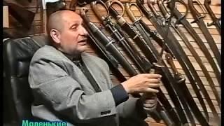 """""""Маленькие прогулки по большому городу"""": Виталий Шлайфер"""